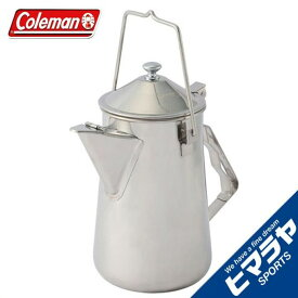 コールマン クッカー ケトル ファイアープレイスケトル 2000026788 Coleman