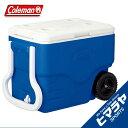 コールマン Colemanクーラーボックス ハードクーラーホイールクーラー/40QT ブルー2000025240アウトドア キャンプ BBQ…