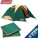 コールマン Colemanテント 大型テント ファミリーテントタフドーム/3025 スタートパッケージグリーン2000027279アウトドア キャンプ