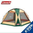 コールマン Colemanスクリーンテントドームスクリーンタープ/380グリーン2000027290アウトドア キャンプ