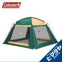 スクリーン テントスクリーンキャノピージョイントタープ 32000027986 アウトドア キャンプ