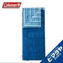 コールマン Coleman 封筒型シュラフ コージー/C5ネイビー 2000027266