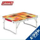 コールマン Colemanアウトドアテーブル 小型テーブルナチュラルモザイクミニテーブルプラス2000026756アウトドア ファ…
