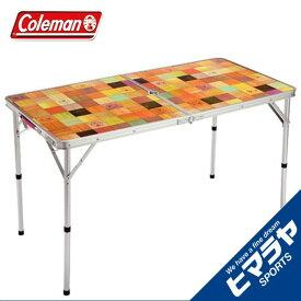 コールマン アウトドアテーブル 120cm ナチュラルモザイクリビングテーブル/120プラス 2000026751 4〜6人用 Coleman