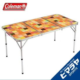 コールマン アウトドアテーブル 140cm ナチュラルモザイクリビングテーブル/140プラス 2000026750 4〜6人用 Coleman