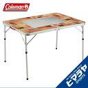 コールマン Coleman アウトドアテーブル 大型テーブル ナチュラルモザイクTM BBQテーブル/110プラス 2000026760