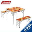 コールマン テーブルチェアセット ナチュラルモザイク ファミリーリビングセット ミニプラス 2000026758 Coleman