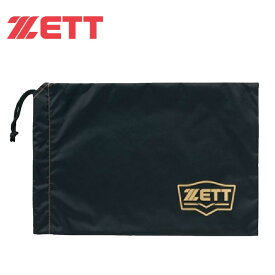 ゼット 野球 シューズケース シューズ袋 1900 BA196 ZETT