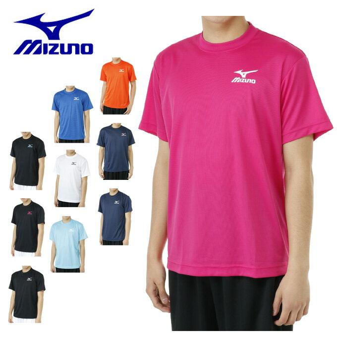 ミズノ テニスウェア バドミントンウェア Tシャツ 半袖 メンズ レディース 62JA6Z01 MIZUNO