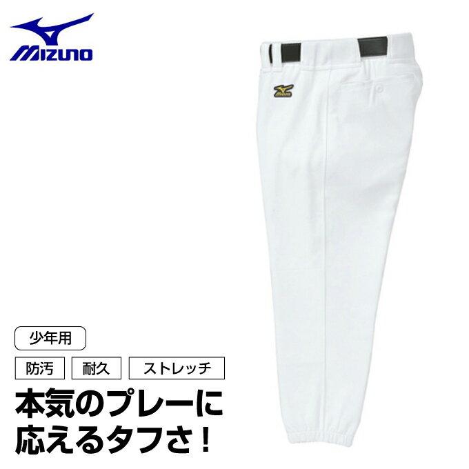 ミズノ MIZUNO 野球 練習着 パンツ 練習用スペアパンツ[ヒザ2重] 12JD6F8001