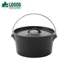 ロゴス ダッチオーブン SLダッチオーブン10inch・ディープ バッグ付き 81062229 LOGOS