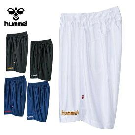 ヒュンメル hummelハンドボール TシャツプラクティスパンツHAP2039