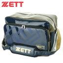 ゼット ZETT野球 エナメルバッグセカンドバッグBA77BS