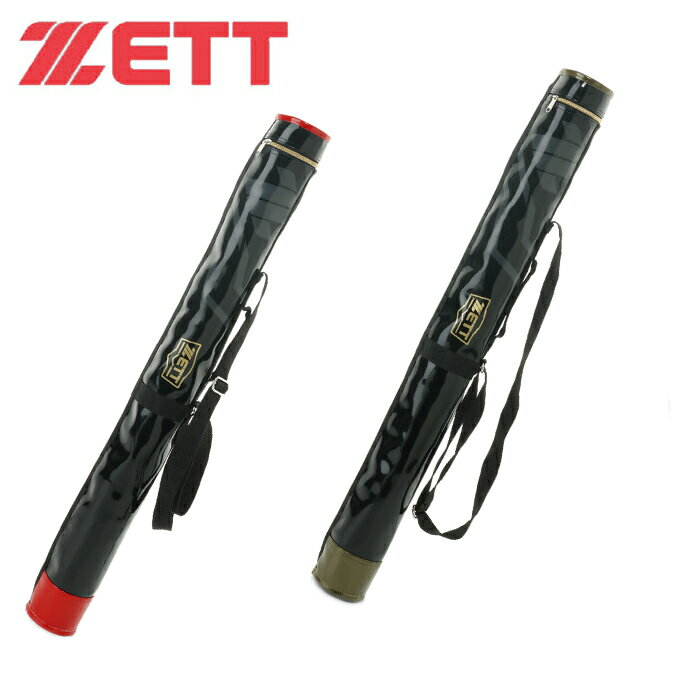 ゼット ZETT野球バットケース1本入BC1177