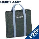ユニフレーム UNIFLAME アウトドア ファイアグリル ラージ 収納ケース 683194