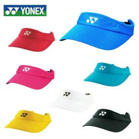 ヨネックス YONEX サンバイザー レディースベリークールサンバイザー 40036