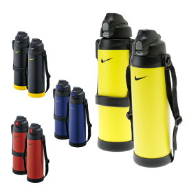 ナイキ 水筒 1.5L ハイドレーションボトル FHB-1500N アウトドア 水分補給 運動 保冷 NIKE