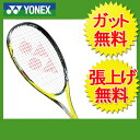 ヨネックス YONEXソフトテニスラケット 後衛向け 未張り上げ メンズ レディースネクシーガ70SNXG70S-440軟式ラケット