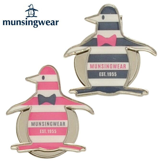 マンシング Munsingwearゴルフ マーカーAL9177