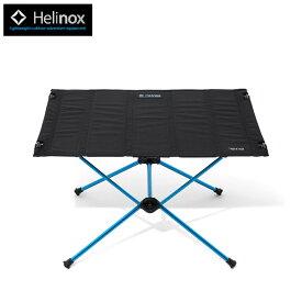 【ポイント10倍 9/24 1:59まで】 ヘリノックス アウトドアテーブル 小型テーブル テーブルワン ハードトップ 1822171