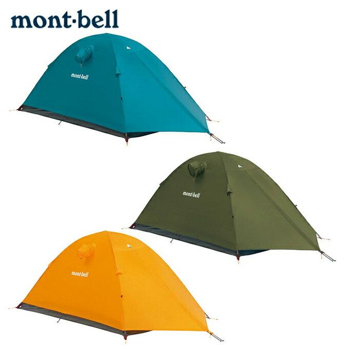 モンベル テント 小型テント ステラリッジ テント2 フライシート 1122537 mont bell mont-bell