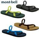 【ポイント10倍 6/17 19:00〜6/22 1:59】モンベル mont bell ビーチサンダル メンズ・レディース ソックオンサンダル1129396
