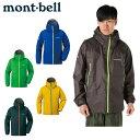 モンベル mont bell レインジャケット メンズ ストームクルーザー ジャケット 1128531