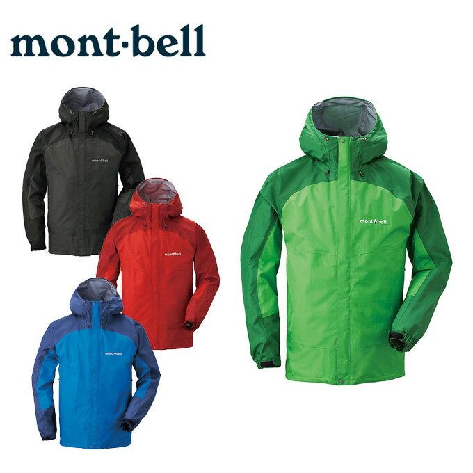 モンベル mont bell レインジャケット メンズ サンダーパス ジャケット 1128344