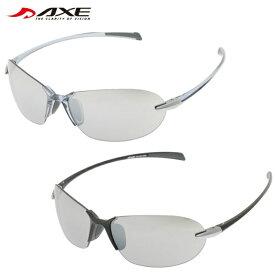 サングラス メンズ レディース スポーツサングラス AS-205 アックス AXE