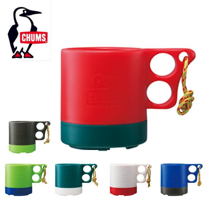 チャムス CHUMS 食器 マグカップ Camper Mug Cup CH62-1048