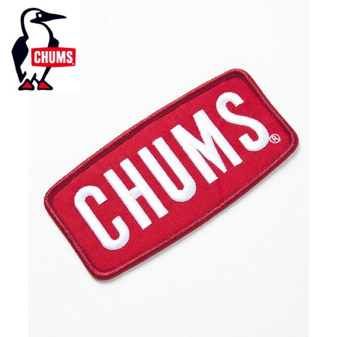 チャムス CHUMSアウトドアアクセサリーWappen CHUMS Logo MCH62-1064
