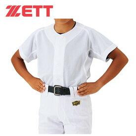 ゼット ZETT野球 ウエア 練習着 シャツ ユニフォームシャツジュニアメカパンライト2 少年用メッシュフルオープンシャツBU2081MS