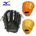 ミズノ MIZUNO野球グローブグローバルエリートG gear1AJGR14407軟式グラブ 軟式 グローブ 一般外野手用