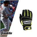 フランクリン Franklin 野球 バッティンググローブ NEO Classic 2