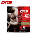 ディーエヌエス DNSホエイプロテインSP チョコレート風味D11001180101