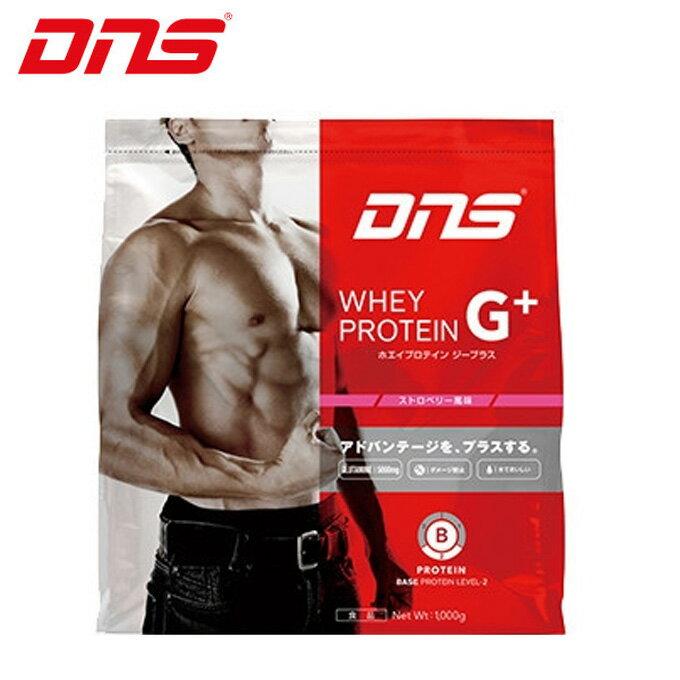 DNS ホエイプロテインG+/ストロベリー風味 D11001190301