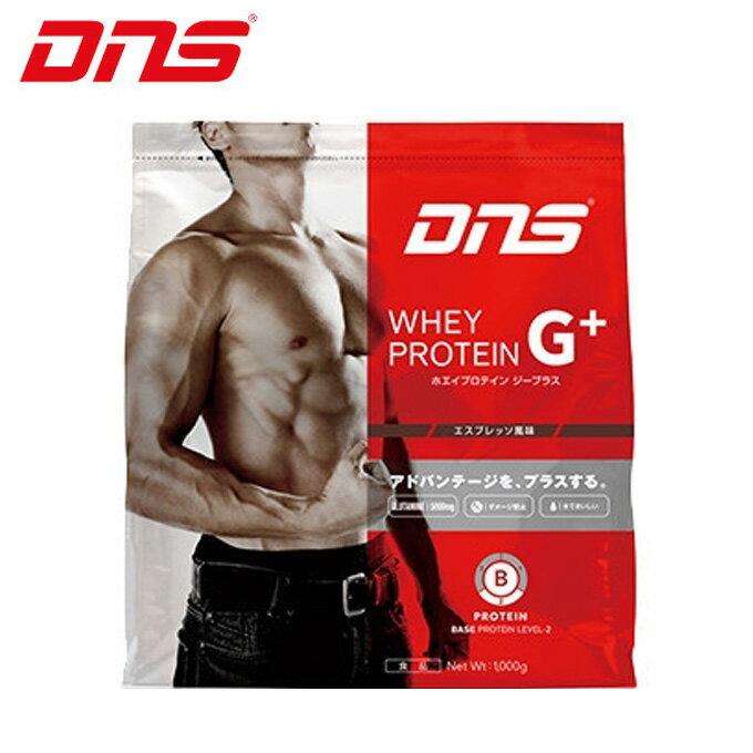 DNS ホエイプロテインG+/エスプレッソ風味 D11001190401