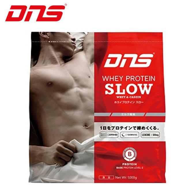 DNS ホエイプロテインSLOW/ミルク風味 D11001200101