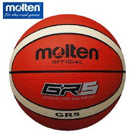 モルテン バスケットボール 5号球 GR5 BGR5-OI 屋外用 molten