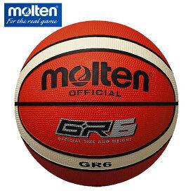 モルテン バスケットボール 6号球 GR6 BGR6-OI 屋外用 molten