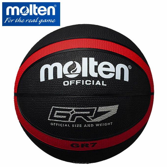 モルテン molten バスケットボール 7号球 GR7 BGR7-KR