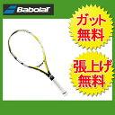 【4時間限定 4/23 20:00〜23:59 エントリーでポイント10倍】 バボラ Babolat硬式テニスラケット 未張り上げドライブ チームBF101261