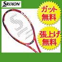 スリクソン SRIXON硬式テニスラケット未張り上げレヴォ CX 2.0SR21502