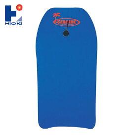 ヒオキ ボード 33インチ ボディーボードEPSBL SB6061 HIOKI