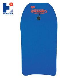 ヒオキ ボード 41インチ ボディーボード EPS BL SB6062 HIOKI