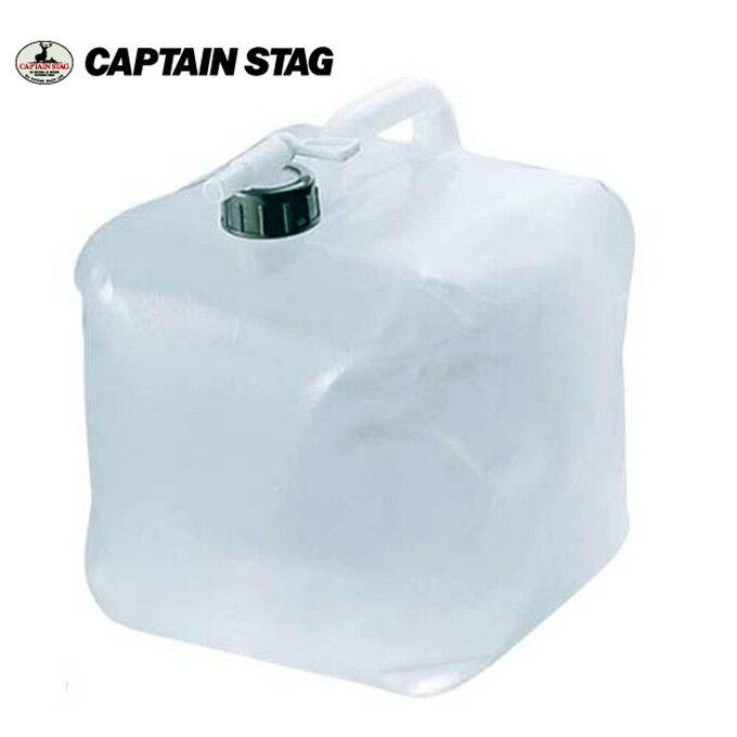 キャプテンスタッグ ポリタンク 抗菌 ライド ウォータージャグ10L M-1481 CAPTAIN STAG