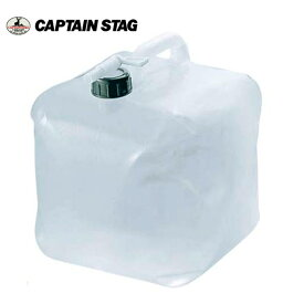 【エントリーで5倍 8/10〜8/11まで】 キャプテンスタッグ ポリタンク 抗菌 ライド ウォータージャグ10L M-1481 CAPTAIN STAG