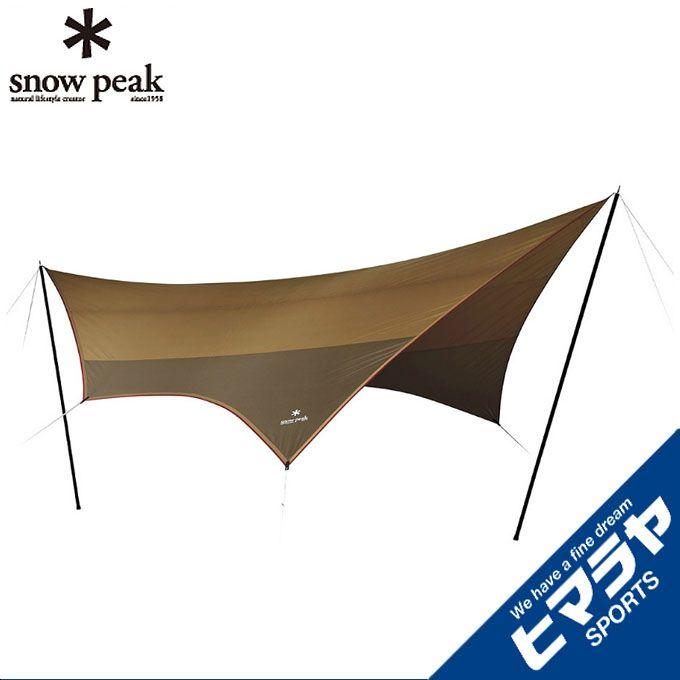 スノーピーク snow peak タープ Tarp アメニティタープ ヘキサLセット TP-851S