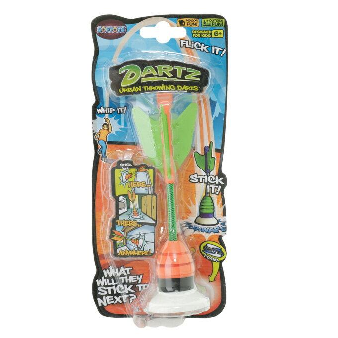 おもちゃ ダーツスティック BS-7315