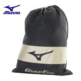 ミズノ 野球 シューズケース メンズ レディース グローバルエリートシューズ袋 11GZ171000 MIZUNO